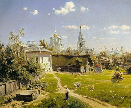 В. Поленов. «Московский дворик». 1878 г.