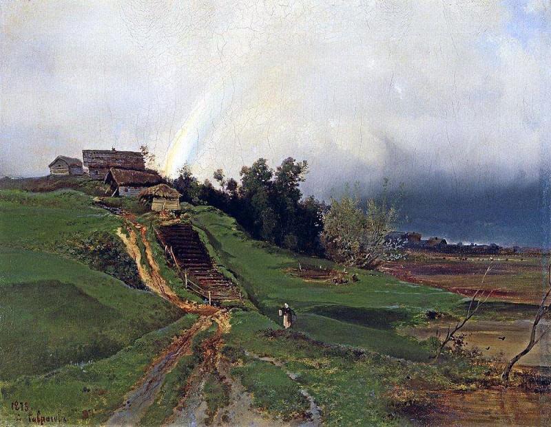 А. Саврасов. «Радуга». 1875 г.