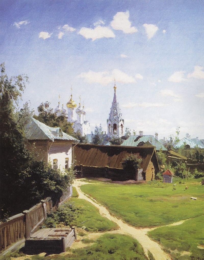 В. Поленов. «Московский дворик». Первая версия картины. 1877 г.